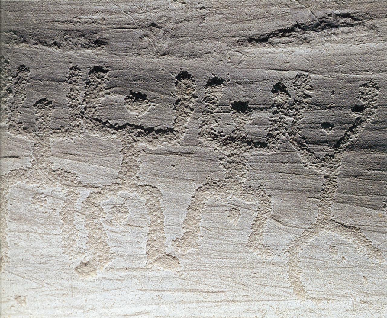 Incontri arte rupestre